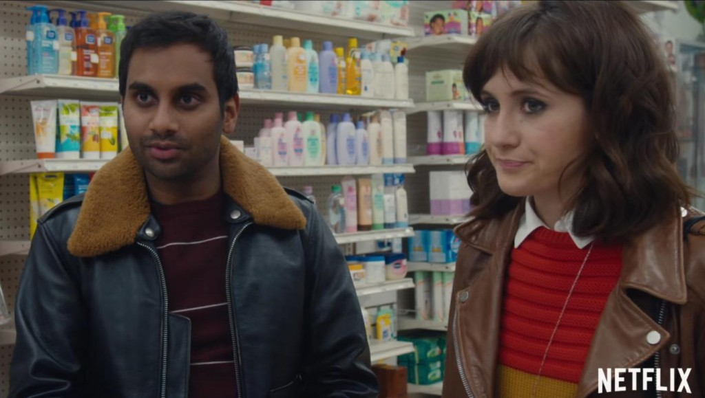 Aziz Ansari's New Netflix Series Is Your Ballsy 30-Something Bible
